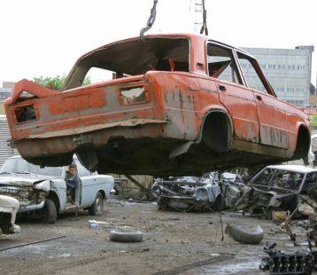 Сдать машину в металлолом